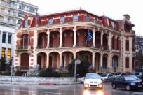 Музей этнографии и фольклора Македонии и Фракии
