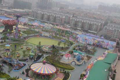 Парк развлечений shijingshan