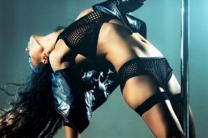 Стриптиз-клуб Striptease