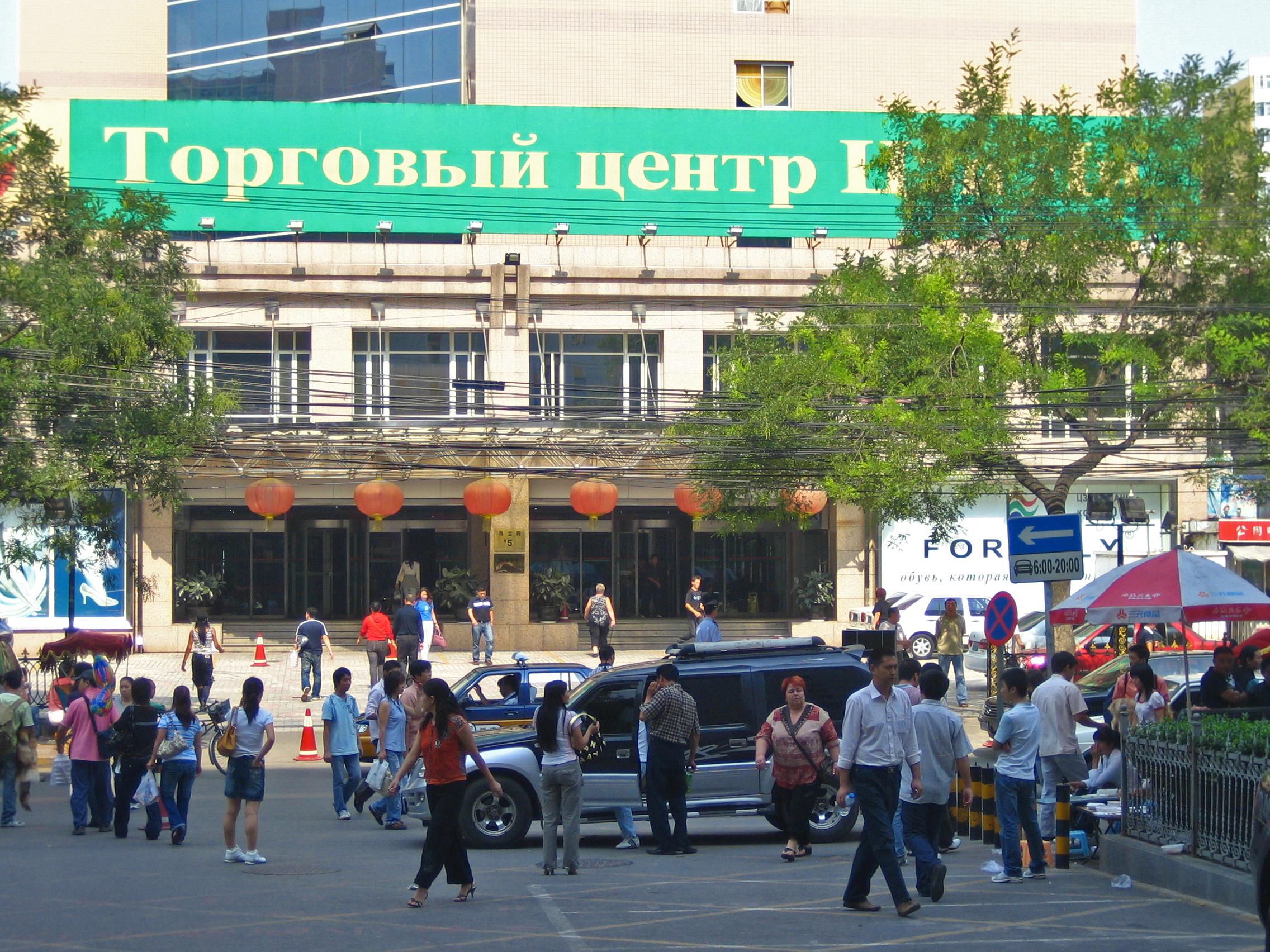 Погода в новосибирске на 5 10 дней