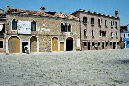 Музей венецианского кружева