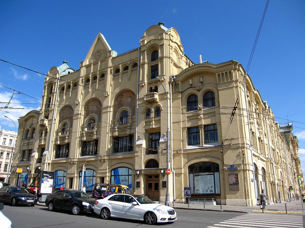 политехнический музей здание фото
