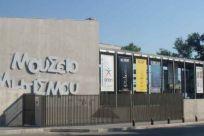 Олимпийский музей в Салониках