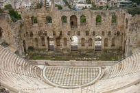 Театр Одион Геродота Аттического
