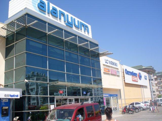 Торговый центр Аланиум в Алании