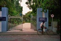 Султанский парк