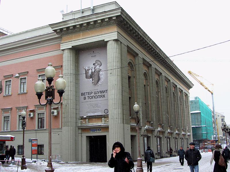 http://img5.arrivo.ru/eccb/86/38928/0/teatr_stanislavskogo-flickr.com-onayres1957.jpg
